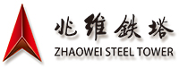 Shandong Zhaowei Steel Tower Co., Ltd.